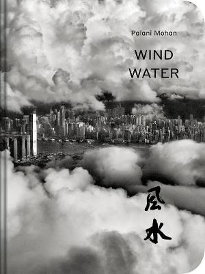 Wind Water by Palani Mohan