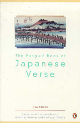 The Penguin Book of Japanese Verse by Geoffrey Bownas