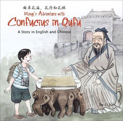 Ming's Adventure with Confucius in Qufu by Li Jian