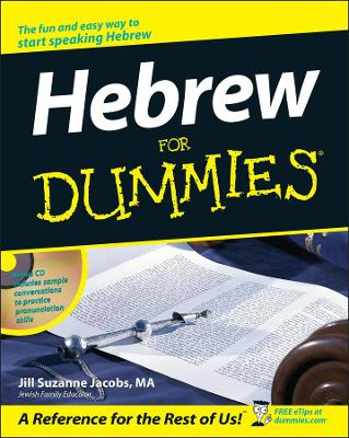 Hebrew For Dummies by Jill Suzanne Jacobs