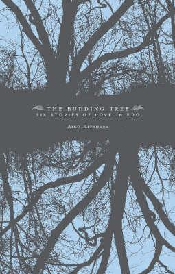 Budding Tree book