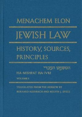 Jewish Law, 4-volume set by Menachem Elon