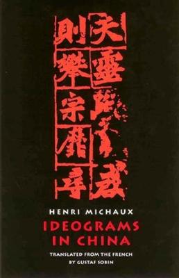 Ideograms in China by Henri Michaux