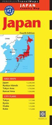 Japan Travel Map by Periplus Editions