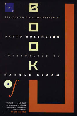 The Book of J by Harold Bloom