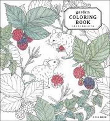Garden Coloring Book by Mihoko