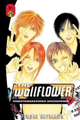 Wallflower, The 25 by Tomoko Hayakawa