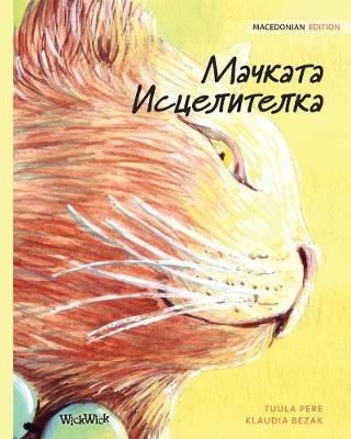 Мачката И�целителка: Macedonian Edition of The Healer Cat by Tuula Pere