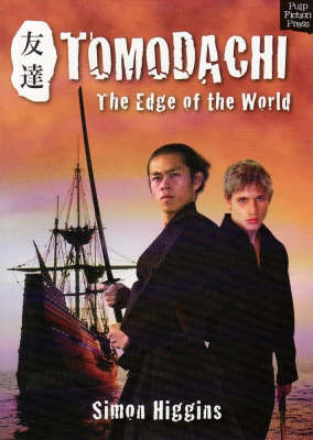 Tomodachi: The Edge of the World by Simon Higgins