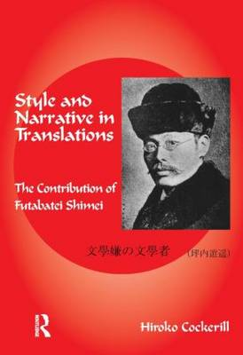 Style and Narrative in Translations by Hiroko Cockerill