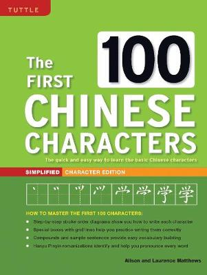 First 100 Chinese Characters by Laurence Matthews