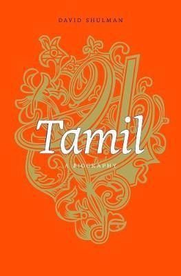 Tamil by David Shulman