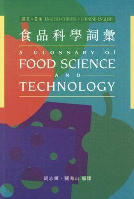 Glossary on Food Science and Technology by Chi-fai Chau