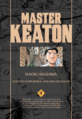 Master Keaton, Vol. 4 by Naoki Urasawa
