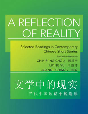 A Reflection of Reality by Chih-p'ing Chou