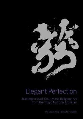Elegant Perfection by Melissa McCormick