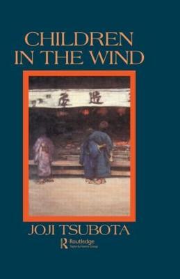 Children in the Wind by Joji Tsubota