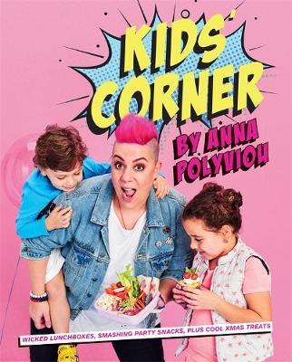 Kids' Corner by Anna Polyviou