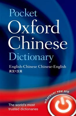 Pocket Oxford Chinese Dictionary by Oxford Languages
