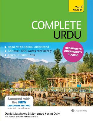 Complete Urdu Beginner to Intermediate Course: (Book and audio support) by David Matthews