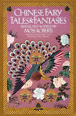 Chinese Fairy Tales and Fantasies book