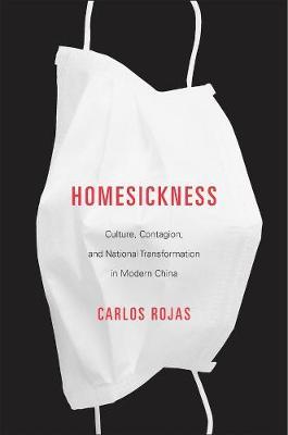 Homesickness by Carlos Rojas