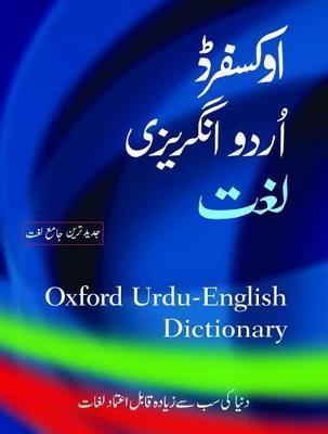 Oxford Urdu-English Dictionary by S. M. Salimuddin