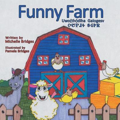 Funny Farm book