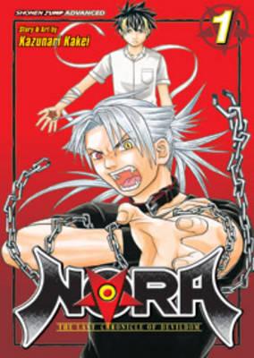 Nora by K Kakei