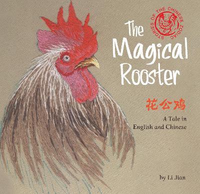Magical Rooster by Li Jian