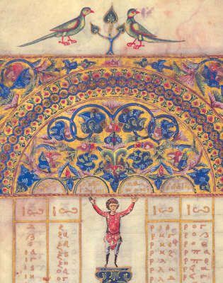The Felton Illuminated Manuscripts in National Gallery of Victoria by Margaret Manion