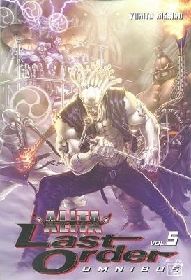 Battle Angel Alita: Last Order Omnibus 5 by Yukito Kishiro
