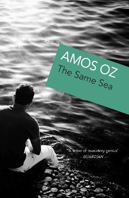 Same Sea by Amos Oz