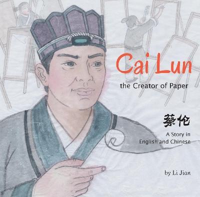 Cai Lun, The Creator of Paper book
