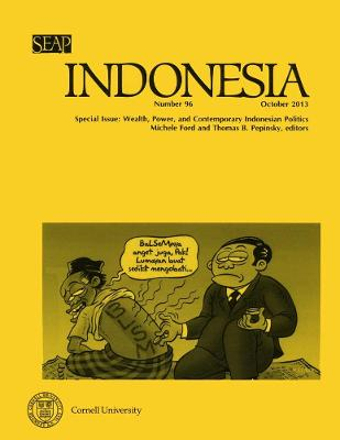 Indonesia Journal by Michele Ford