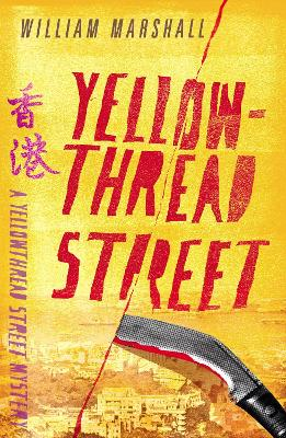 Yellowthread Street (Book 1) by William Marshall