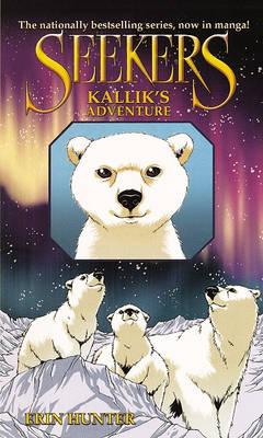 Kallik's Adventure by Dan Jolley
