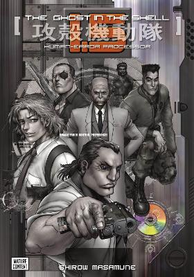 Ghost In The Shell 1.5 by Shirow Masamune