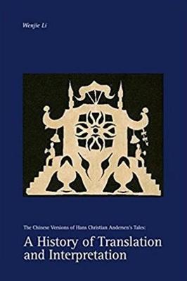 A History of Translation and Interpretation by Wenjie Li