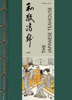 The Japanese Teahouse by Wolfgang Fehrer