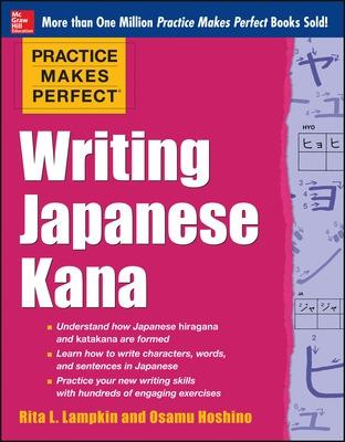 Practice Makes Perfect Writing Japanese Kana by Rita L. Lampkin
