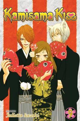Kamisama Kiss, Vol. 9 by Julietta Suzuki