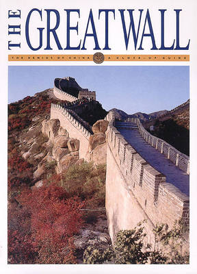 The Great Wall by William Lindesay