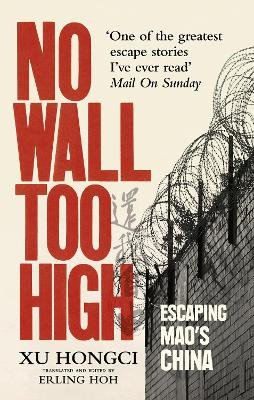 No Wall Too High by Xu Hongci