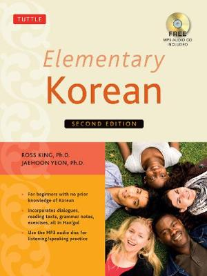 Elementary Korean book