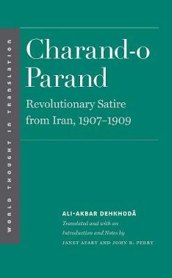 Charand-o Parand by Janet Afary