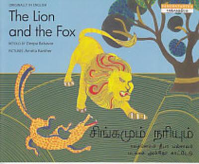 The Lion and the Fox by Deepa Balsavar
