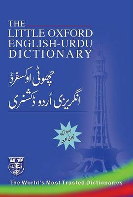 Little Oxford English-Urdu Dictionary book