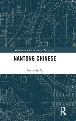 Nantong Chinese book