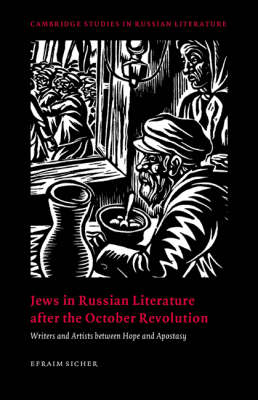 Jews in Russian Literature after the October Revolution book
